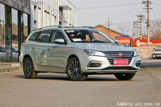 荣威Ei5限时优惠5.9万元 店内现车在售