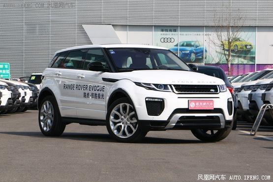 传祺GA4促销优惠0.5万元 店内现车在售