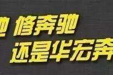 江西华宏星AMG非凡性