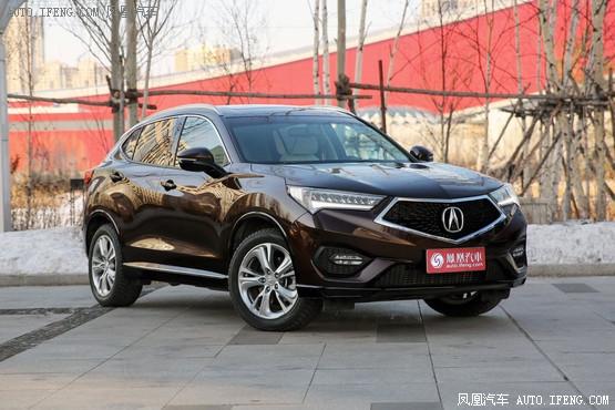 讴歌CDX最高优惠3万元 店内有现车销售