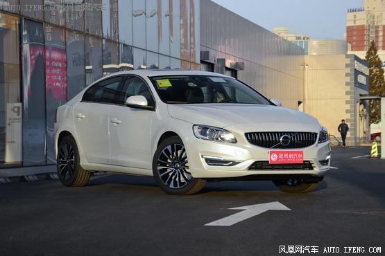 沃尔沃S60L最高优惠8.49万 店内有现车