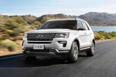 2018款福特探险者上市 这个美产SUV售价不上调