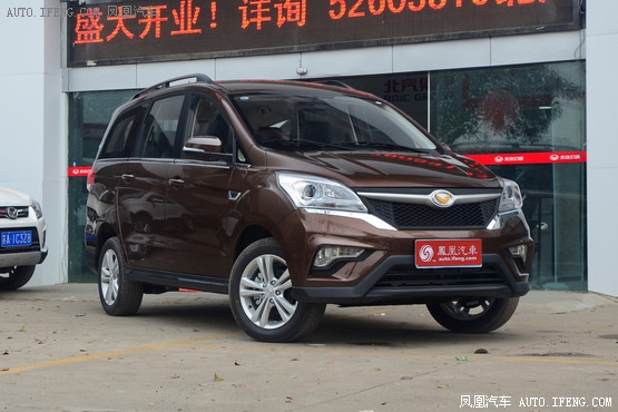 【南昌】幻速H3 可优惠5000元 现车销售