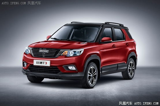 比速T3最高优惠8000元 店内有现车销售