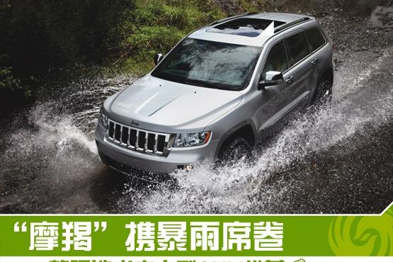 5款强涉水中大型SUV
