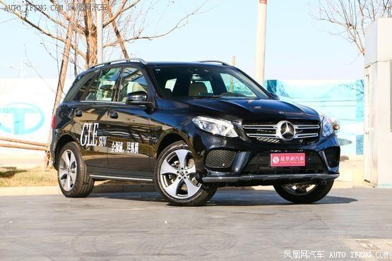 奔驰GLE级最高优惠7万元 店内有现车