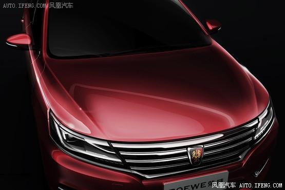 荣威i6最高优惠1万元 店内有现车在售