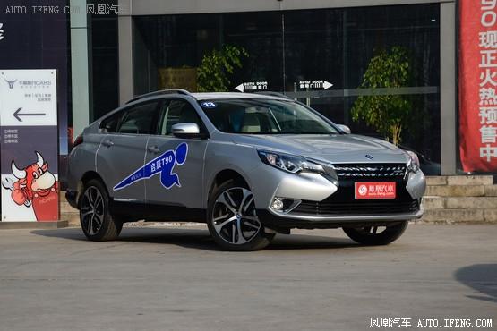 启辰T90现金优惠4000元 店内有现车在售