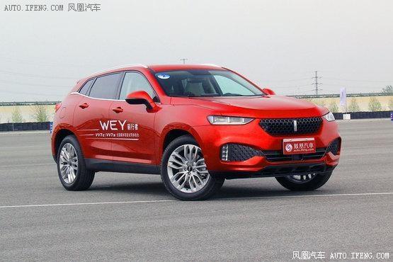 WEY VV7优惠高达6000元 店内有现车在售