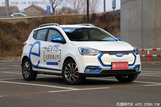 江淮iEV7S现金优惠8.25万元 店内有现车