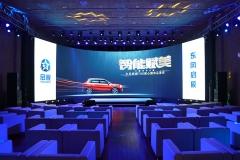 """东风启辰T60:智能赋美,""""中国汽车大脑""""再进化"""