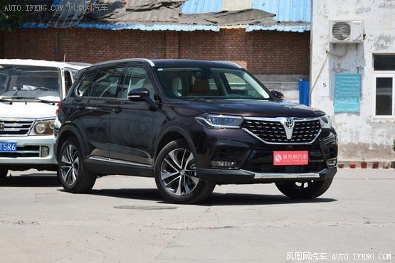 中华V7南京现车销售 欢迎到店详询