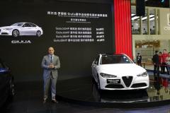 2018成都车展:Giulia碳纤维限量版上市