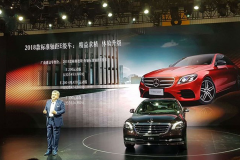 成都车展:新款奔驰E级标轴版45.38万起