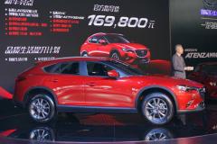 2018成都车展:马自达CX-4新车型售16.98万元
