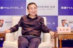 王晓秋:荣威现在的关键任务是转变偏爱入门豪车的用户