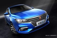 荣威i5官图发布 搭1.5L/1.5T发动机
