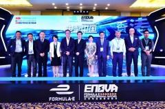 新能源市场巨大!来香港、三亚看FE电动方程式第五赛季