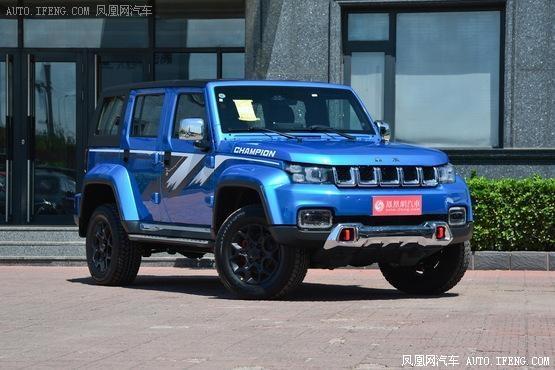 BJ40 PLUS南京地区现车 欢迎到店详询
