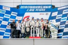 China GT沪上之战 XTREME车队强势揽获6座奖杯