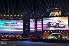 宝马M2雷霆版上市 为速度而生/售价64.98万