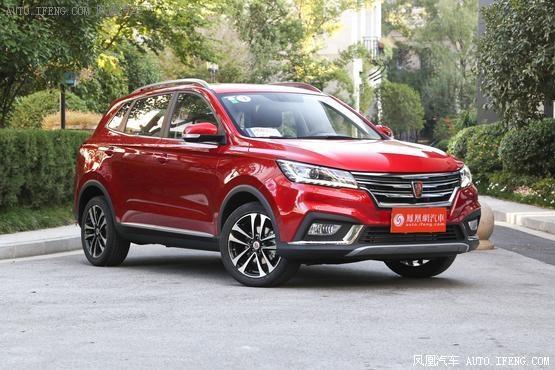 RX3南京可优惠1.6万 欢迎试驾详询