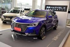 荣威MARVEL X实车到店 售26.88-30.88万元