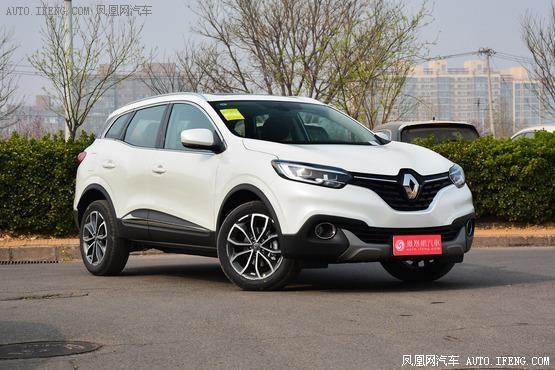 【南昌】雷诺科雷嘉降2.3万元 现车销售