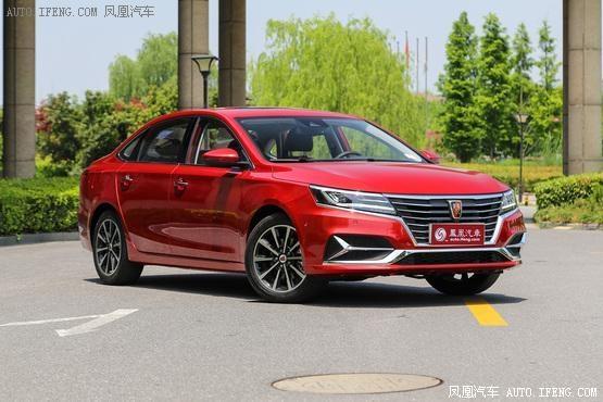 荣威i6最高优惠1万元 现车销售欢迎试驾