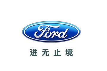 """全球市场告急 """"老将""""陈安宁火速回归如何为福特把脉"""