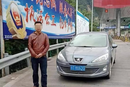 司机高速疯狂逆行33公里 两次拒绝警察指令(图)