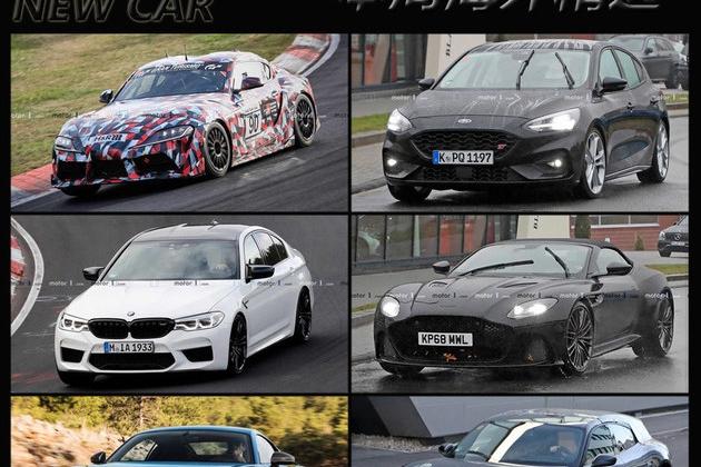 丰田Supra/奥迪新款R8领衔 一周海外新车