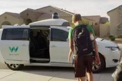 谷歌无人车开始商用 自动驾驶时代到了