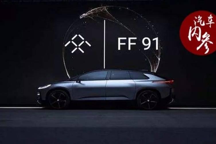 聚焦|FF恒大仲裁结果出炉;今日车市要闻一览