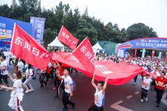 第二次冠名成都国际马拉松,东风日产在奔跑中智进未来