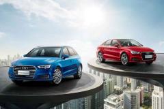 新款奥迪A3上市 增CarPlay/售19.10万起