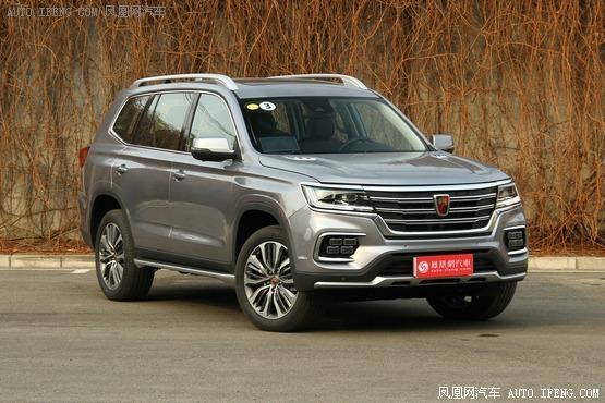 荣威RX8最高优惠0.5万元 店内现车在售