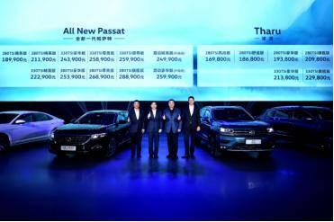 18.99-28.89万 全新一代帕萨特携混合动力版车型上市
