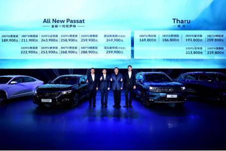 上汽大众全新SUV Tharu途岳上市 16.98万起售