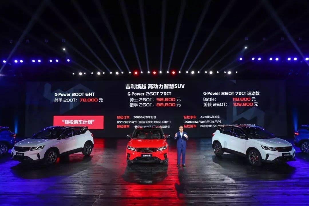 直面探歌、XR-V?缤越开始正面角逐A级SUV市场?