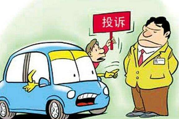10月SUV投诉排行榜Top10:奇骏第一,哈弗H6上榜,途观L挂了
