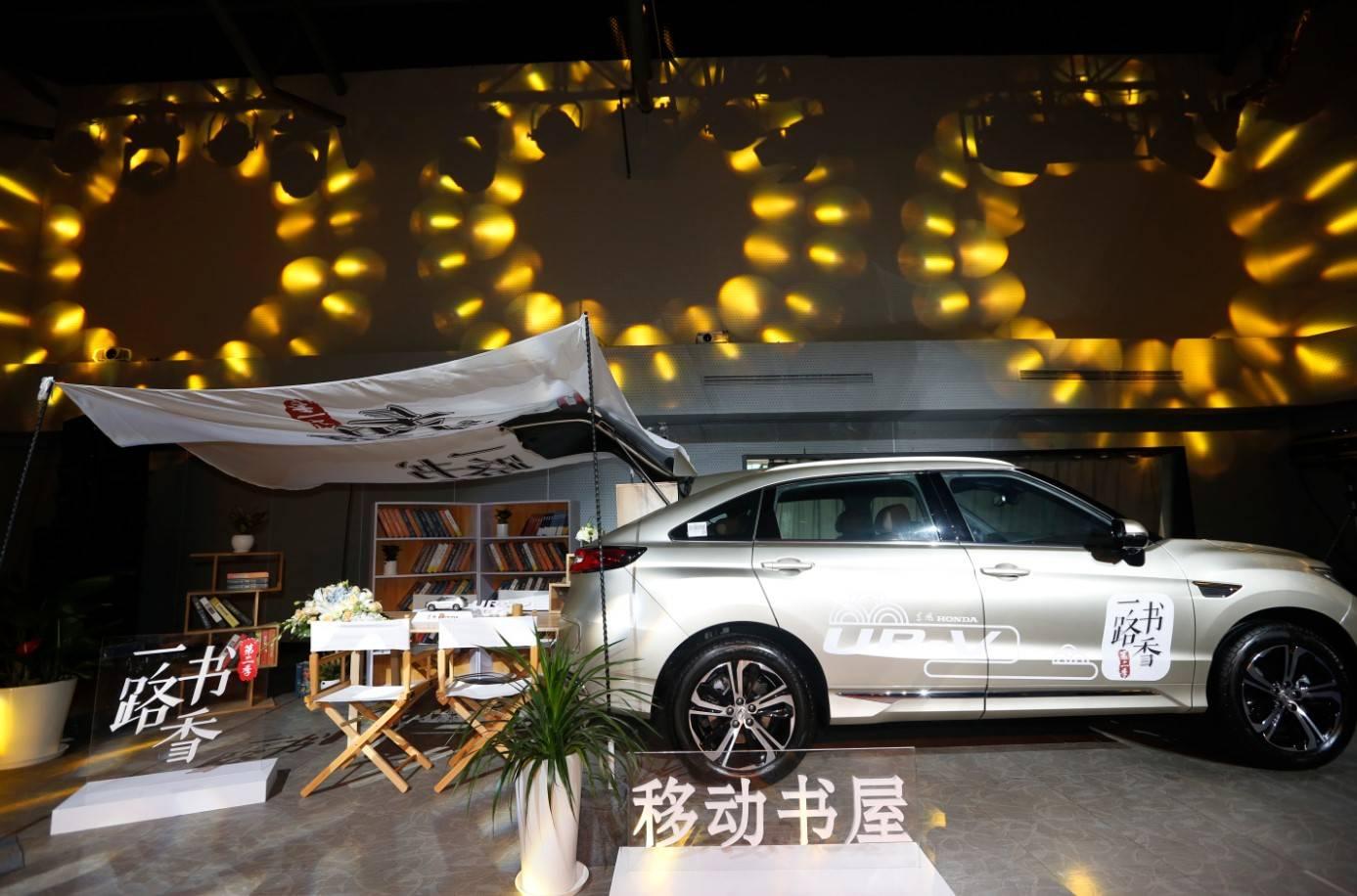 精神之旅,臻于内心,东风Honda INSPIRE与UR-V因你而来!