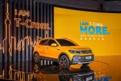 上汽大众SUV战略再添新丁 T-Cross全球首秀