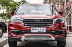 奇瑞最畅销SUV,捷途X70S也将发布,8AT将换成6DCT