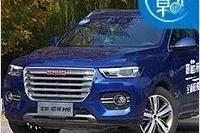 10月SUV销量出炉丨哈弗H6破四万辆,XR-V翻番!