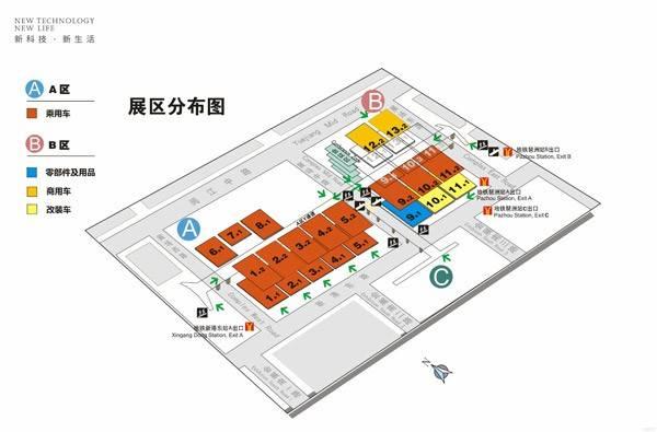 找不到奥迪A6L、新天籁?收好这份广州车展观展指南!