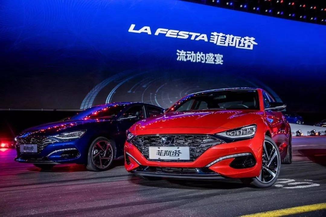 菲斯塔进军运动轿车市场 北京现代的底气何来?
