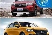 广州车展重磅丨10-20万级SUV就数这五款最值关注
