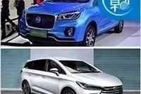 有颜值有空间,这几款新能源车将在广州车展首发!