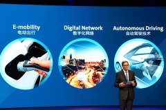 大众汽车在中国加速电气化和数字化进程